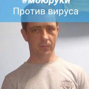 Барон 37 Москва