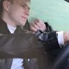 Aleksandr, 28, Globino