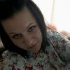 Александра, 26, г.Червень