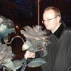 Олександр, 38, г.Хмельницкий