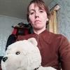 Yana Solonina, 35, Severodonetsk