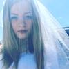 Елена, 24, г.Магнитогорск