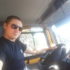 Michail, 30, г.Улан-Удэ