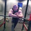Audrius, 29, г.Вильнюс
