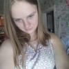 Елена, 24, г.Балашов