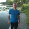 Дмитрий, 24, Вільнянськ