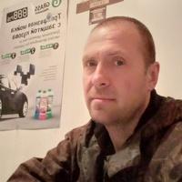 Дмитрий, 35 лет, Лев, Челябинск