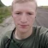 Ярослав, 20, г.Сумы