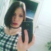 Лия, 22, г.Кривой Рог