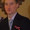 Алексей, 25, г.Тавда
