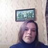 Наталия, 30, г.Могилев