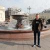 Эдуард, 21, г.Обнинск