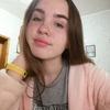 Аня, 18, г.Воронеж
