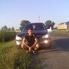Aleksandr, 34, Sosnovka