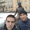 Николай, 23, Харків