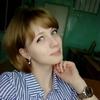 Алёна, 24, г.Верея