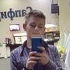 Данил, 18, г.Славянск