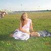 Анна, 27, г.Казань