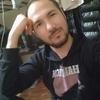 Ашка, 28, г.Мытищи