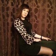 Татьяна 30 Нижние Серги