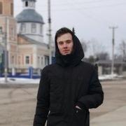 Алексей 20 Ульяновск