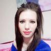 Katrin, 21, Limassol