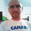Frank, 36, г.Южно-Сахалинск