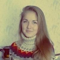 Елена, 19 лет, Овен, Харьков