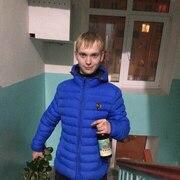Александр 25 Старый Оскол