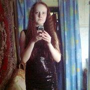 Anastasia, 27 лет, Стрелец