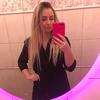 Екатерина, 21, г.Одинцово