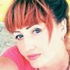 Elena, 34, Nova Odesa
