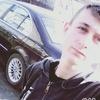 Іван, 17, г.Ужгород
