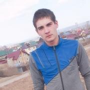 Макар 21 Усолье-Сибирское (Иркутская обл.)
