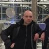 Alexei, 38, г.Красноярск