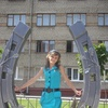 irma, 34, Adamowo
