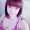 Irina, 27, Shushenskoye