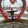 Sergey, 58, Shakhovskaya