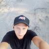 Максим, 24, г.Днепр