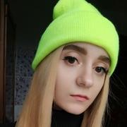 jenyachupivskaya 25 Ташкент