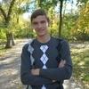 Саня, 20, г.Бассе-Терре