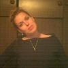 mawka, 33, г.Натания