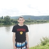 Rim, 34, г.Ачит