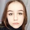 Dasha, 16, г.Ярославль