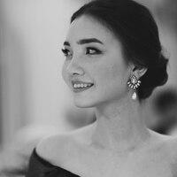 Элина, 23 года, Овен, Москва