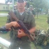 Дмитрий, 29 лет, Лев, Симферополь