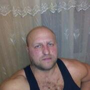 Подружиться с пользователем Дима 36 лет (Рак)