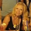 Светлана, 41, г.Великий Новгород (Новгород)