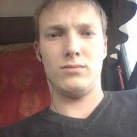 Lobo, 32 года, Рак, Москва