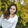Аня, 19, г.Самара